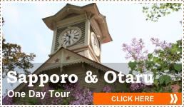 Sapporo & Otaru One Day Tour