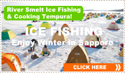 Enjoy Winter in Sapporo! Empty-Handed Ice Fishing!
