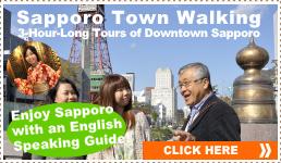 Sapporo Town Walking