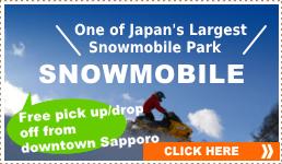 Snowmobile in Sapporo, Hokkaido
